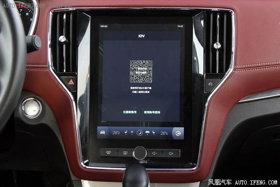 """近日,北京朝辉盛世汽车销售有限公司荣威RX5现车销售,颜色可选,目前购车部分车型可优惠4万元,优惠多多!惊喜多多!心动不如行动~机不可失~失不在得。我们坚持""""客户至上、信誉第一""""的信念,得到了广大新老客户的好评!活动期间:全系优惠降价大促销,限时降价,店内现车充足,颜色齐全,销售全国,无区域限制,手续齐全,全国各地均可落户上牌,全国联保,提供接站服务,所有手续随车走,当天购车提供所有手续(购车发票、合格证、一次性证书、保养手册、纳税申报表、首保卡、三包手册)。当天可办理临时牌照("""