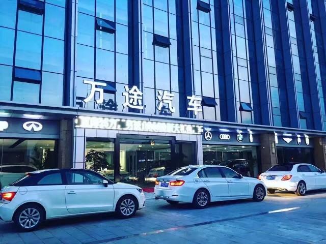 上海万途路虎