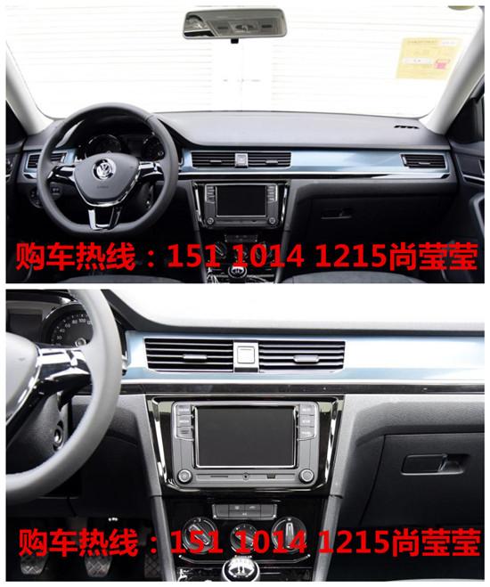 """中控台仍为传统的""""大众式""""设计,但在多媒体控制面板及多功能方向盘等"""