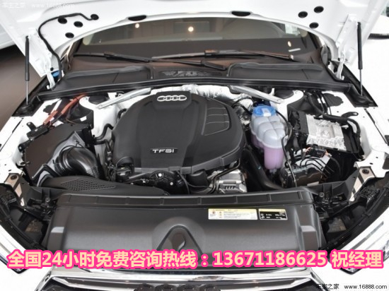 8l涡轮增压发动机,2017新款奥迪a4l最大功率为160马力,峰值扭矩为250