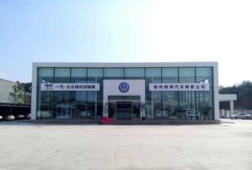 北京宝路通驰