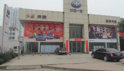 北京兴源众城