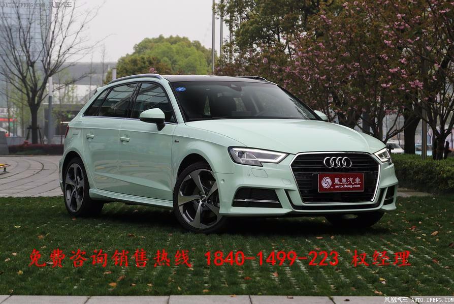 一汽大众奥迪a3最低价位北京市新款价格促销
