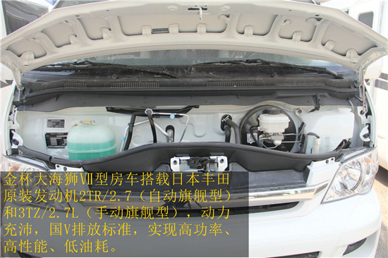 华晨金杯大海狮房车新车到店价格优惠高清图片