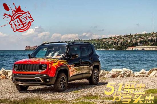全新jeep自由侠五一最新报价 机会难得