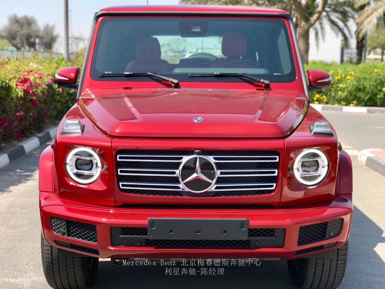 20款奔驰G500报价 好口碑高品质硬派