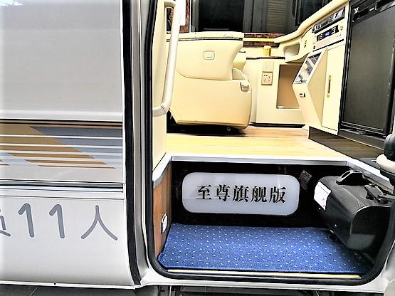 江西丰田考斯特直营18座柯斯达最新配置