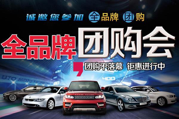 7月20—21日 南京新庄瑞车展
