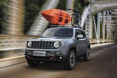 国产Jeep自由侠今晚将上市 预售14万起