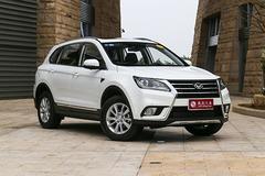 1.5T+CVT自主SUV 10万元起/省油舒适