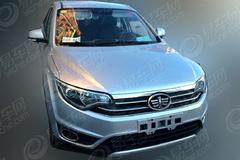 森雅R7自动挡车型谍照 售价不超9.69万