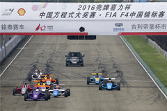 F4中国锦标赛成都站 布鲁诺斩获三冠
