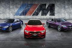 宝马M3/M4竞速限量版上市 111.08万起