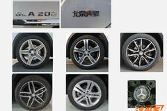 奔驰GLA 200运动型申报图 配备运动套件