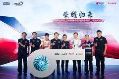 WRC重返中国 16个赛段比赛里程315公里