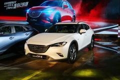 一汽马自达CX-4上市 售价14.08万元起