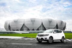 吉利远景SUV将于8月上市 提供两种动力