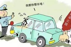 如何一秒钟查到你的车是国五还是国四