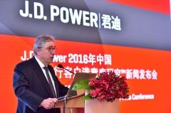 J.D.Power:2016零售银行满意度提高19分