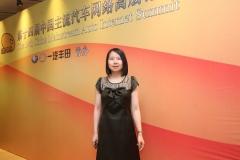 王慧芳:打造开放平台 内容团队IP化