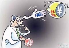 """上半年中国汽车行业八大""""爆冷""""事件"""