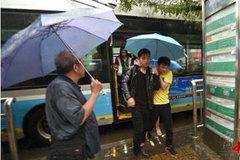 北京公交启动防汛应急保障措施