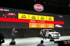 斯威X7预售9万-11万元 将于8月上市