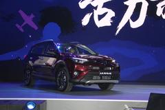 丰田RAV4荣放上市 售17.98-26.98万元