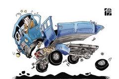 """报废车交贩子处理如埋""""地雷"""" 隐患重重"""