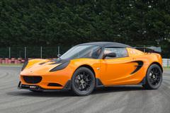Lotus全新赛车Elise Race 250亮相