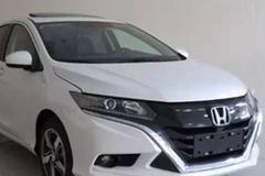 东风本田又要出新车了 猜猜中文名是什么