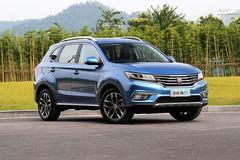 高颜值高配置自主紧凑SUV 为年轻人造