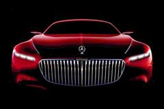 全新迈巴赫Coupe最新预告图 或明年量产