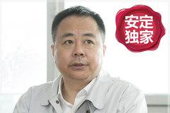 《安定独家》李峰:北汽100万的疾速之旅