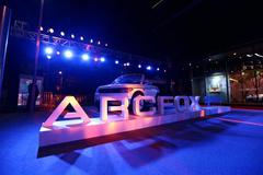 北汽新能源发布全新品牌ARCFOX