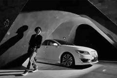 林肯×林宥嘉:聆听内心的声音