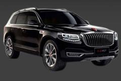 红旗将投产中大型SUV-HS7 对标奥迪Q7