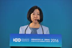 财政部:严防骗补 新能源汽车补贴提高技术门槛