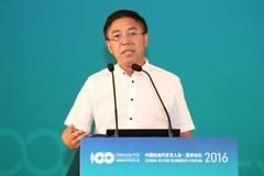 李缜:未来5年新能源汽车产业将增长10倍