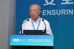 杨裕生:企业要承担起发展新能源汽车的责任
