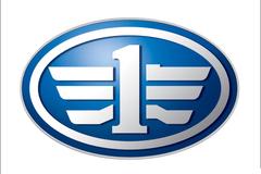 一汽夏利拟向股东出售一汽丰田15%股权