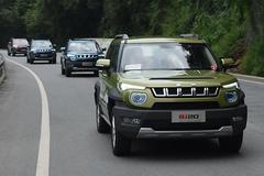 风雨50载 北京(BJ)品牌开启新长征之旅