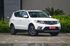 吉利远景SUV今上市 预售8.09-10.39万