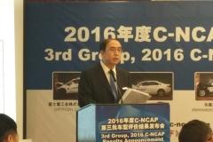C-NCAP第三批结果公布 博越刷新纪录