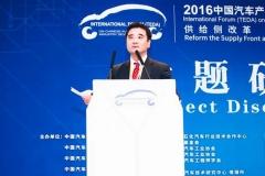 日本:中日在共同研究充电设施接口标准化