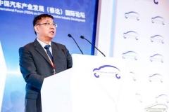 吴卫:深化改革综合施策 建立产能预警机制