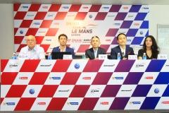2016/2017亚洲勒芒系列赛珠海揭幕