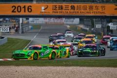 2016泛珠三角超级赛车节圆满闭幕