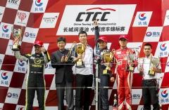 CTCC上海站 上汽大众收获厂商杯冠军