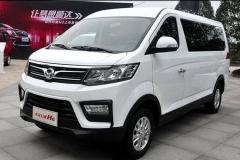 北汽幻速新车售价曝光 5.98万-7.58万元